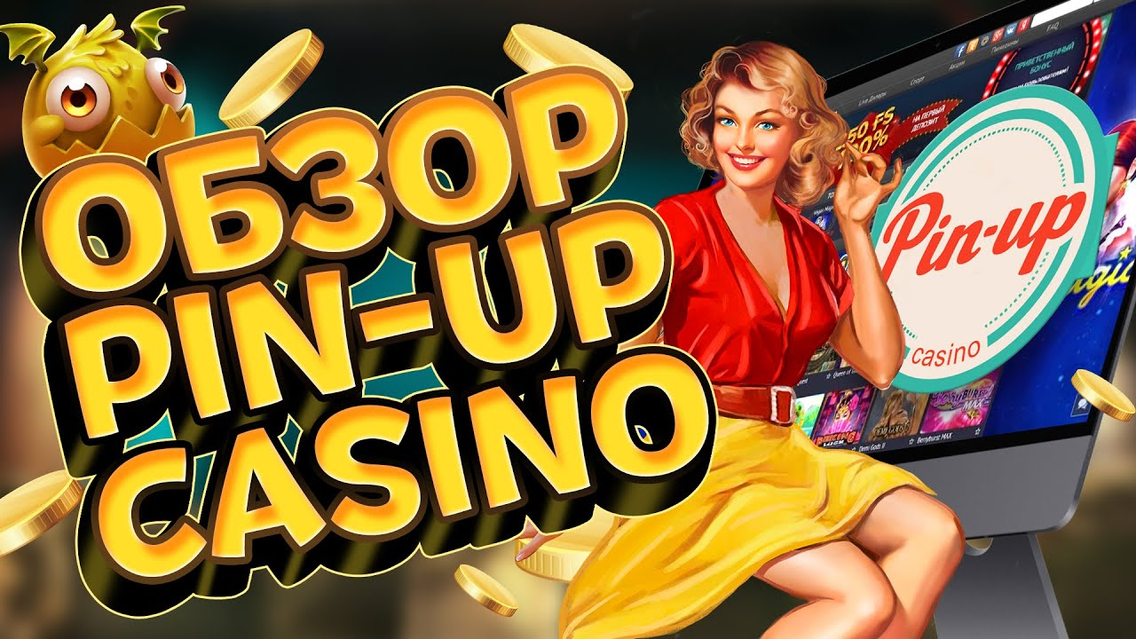 Обзор казино Pin up - Top games